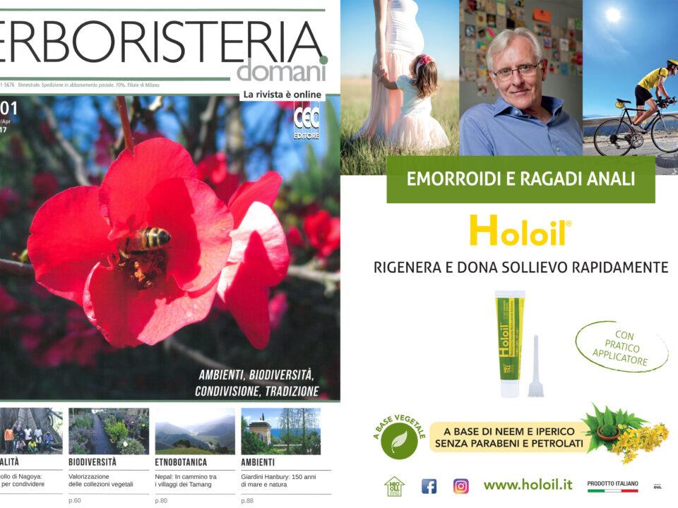 Erboristeria 2017 | Holoil | La medicazione per ogni lesione